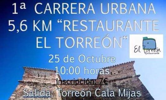 1º Carrera Urbana Restaurante el Torreón - 25 Octubre